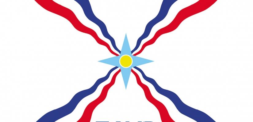 Logo – ZAVD