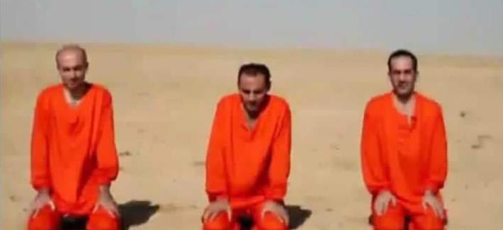 IS-Geiseln