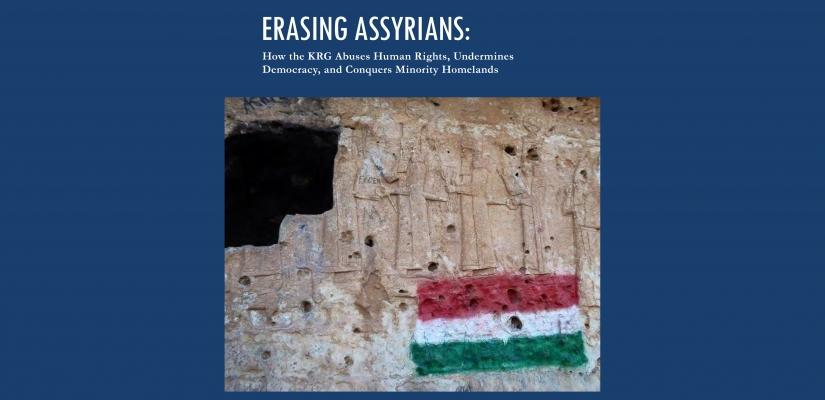 ACE report – Erasing Assyrians